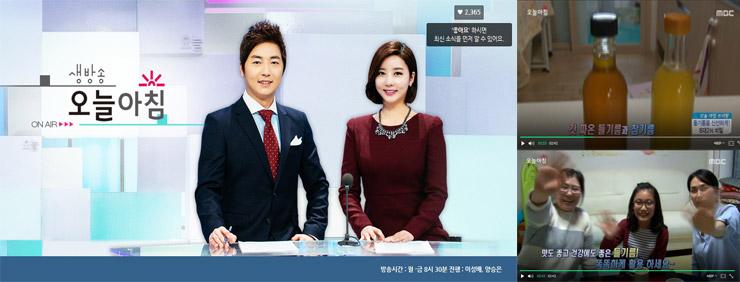 깨사랑 MBC생방송 오늘아침 찰영
