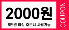 깨사랑 참기름 생들기름 2021년 10월 2,000원 할인쿠폰