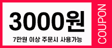 깨사랑 참기름 생들기름 2021년 10월 3,000원 할인쿠폰
