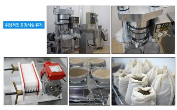생들기름의-효능-및-복용방법2.jpg