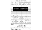 2016년2월11일-원산지-증명서.jpg