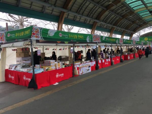 중소기업 아임쇼핑 오픈마켓 과천경마공원 깨사랑 생들기름 (5).JPG