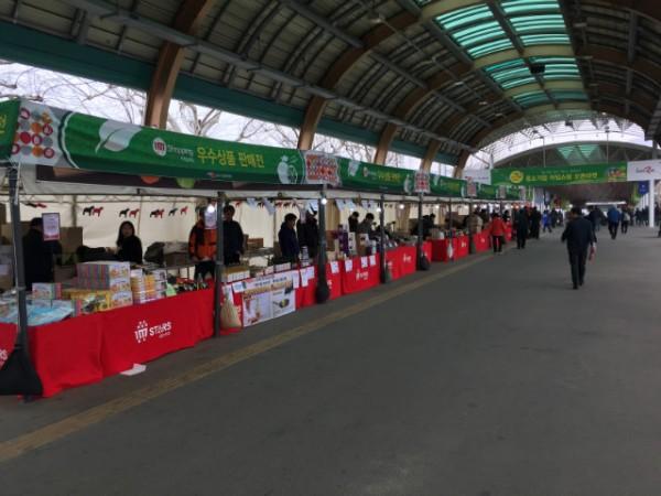중소기업 아임쇼핑 오픈마켓 과천경마공원 깨사랑 생들기름 (8).JPG