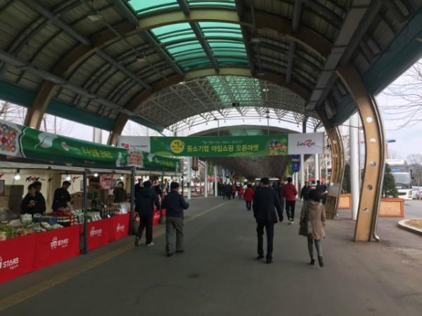 중소기업 아임쇼핑 오픈마켓 과천경마공원 깨사랑 생들기름 (17).JPG