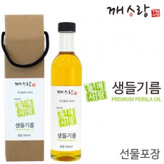 병무민원상담소 생들기름 선물박스 2019년8월
