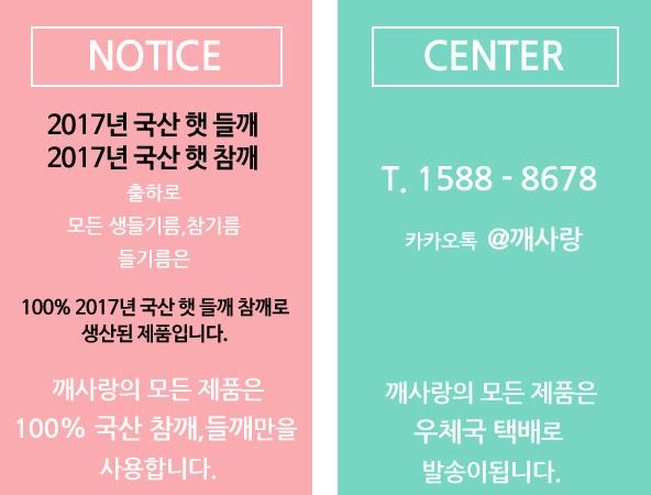 notice20171023.jpg